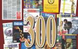 Јубилејно 300то издание на Правник