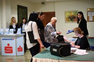 регистрација